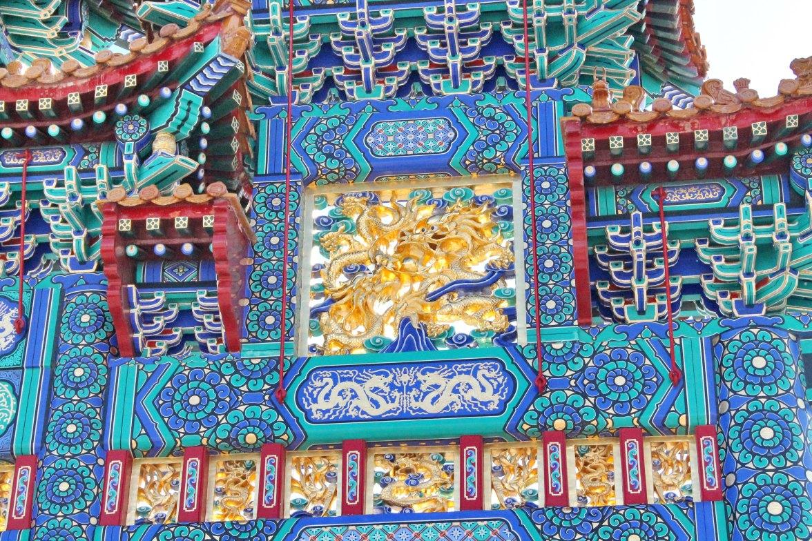 Chinatown Gate Detail