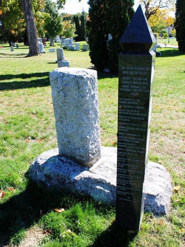 hungarian_memorial_beechwood_cemetery_ottawa_img_8411